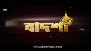 New bangla movie trailer 2016 (by jeet & nusrat faria)