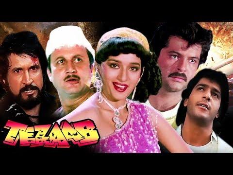 Xxx Mp4 Tezaab Full Movie In HD Anil Kapoor Hindi Action Movie Madhuri Dixit Superhit Bollywood Movie 3gp Sex