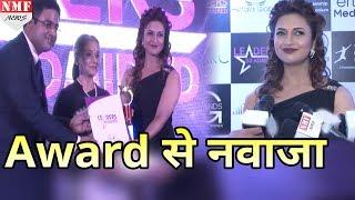 Divyanka Tripathi को मिला Most Admired Leader Of Entertainment Industry का Award