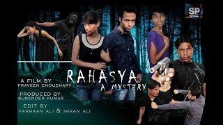 Rahasya A Mystery - SP Entertainment Present