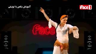 آموزش رقص با لوز بتی - قسمت 8 - رقص البلدی