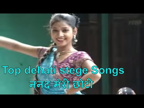 Xxx Mp4 Top Dehati Stege Songs ननंद मेरी छोटी Latest And Best Songs Jukebox New 2016 3gp Sex