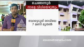Chengannur to go for polloing tomorrow