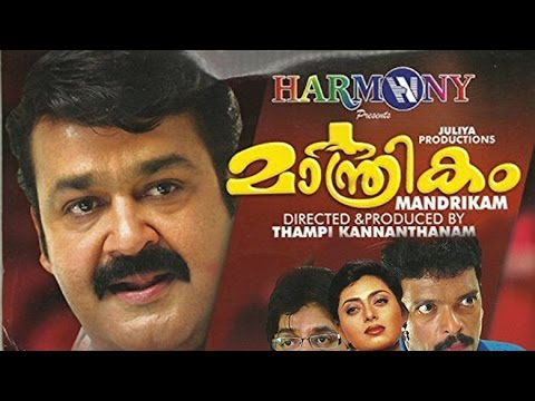 Xxx Mp4 Maanthrikam Full Action Malayalam Movie Mohanlal Vineeth Vaishnavi New Releases HD 3gp Sex