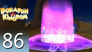 Dokapon Kingdom - Episode 86: 100% Chance