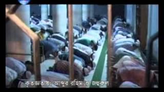 Elo Ramjan Mahe Ramjan- Shamsul Huda
