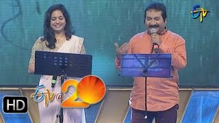 Mano,Sunitha Performance - Aaku Chatu Song in Gunturu ETV @ 20 Celebrations