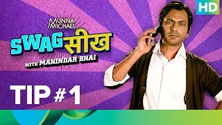 Munna Michael - #Swagसीख with Mahendar Bhai | Tip #1