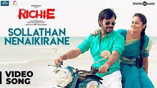 Richie | Sollathan Nenaikirane Video Song | Natty, Lakshmi Priyaa Chandramouli | B. Ajaneesh Loknath