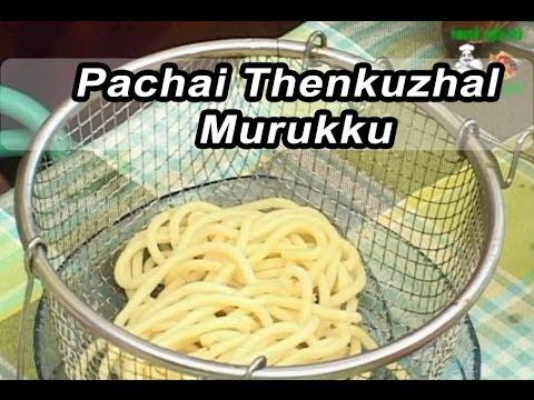 Diwali Special Food | Pachai Thenkuzhal Murukku | பச்சை தேன்குழல் முறுக்கு