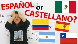 Learn Spanish: Español or Castellano?