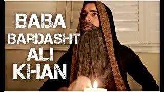 BABA Bardasht Ali Khan | Shahveer Jafry