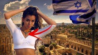 ما لا تعرفه عن إسرائيل.. حقائق يريدون إخفائها عن العالم !!
