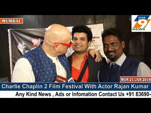 Xxx Mp4 Charlie Chaplin 2 Film Festival With Actor Rajan Kumar 3gp Sex