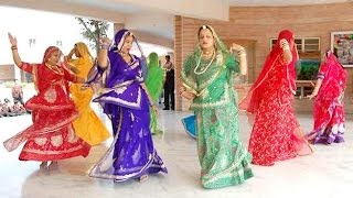 Rajputi Wedding Dance Performance on Rajasthani Marwadi New Dj Song 2016 | Ladies Sangeet
