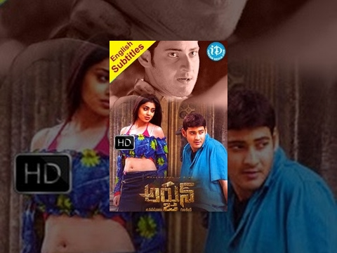 Xxx Mp4 Arjun Telugu Full Movie Mahesh Babu Shriya Saran Keerthi Reddy Gunasekhar Mani Sharma 3gp Sex