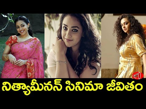 Xxx Mp4 Actress Nithya Menon Life Journey And Interesting Facts About Her Entry In Movies Gossip Adda 3gp Sex