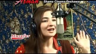 Gul Panra Special Eid Gift   Mashallah   Pashto New Song
