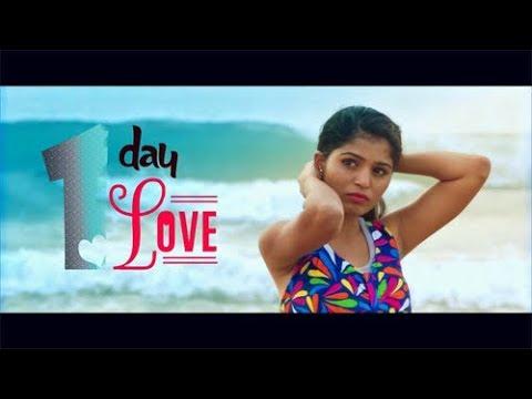 Talent creations||1 Day Love Short Film ||  New Latest 2017 Short Film || SraOne Mahankali