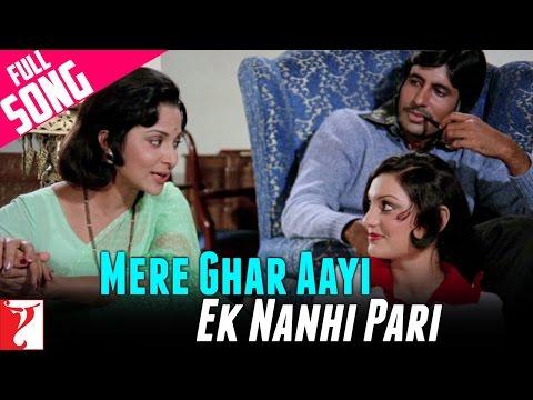 Xxx Mp4 Mere Ghar Aayi Ek Nanhi Pari Full Song Kabhi Kabhie Amitabh Rakhee Waheeda Lata Mangeshkar 3gp Sex