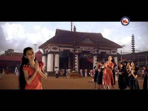 Shabari malle | Sabarimala Yathre | Hindu Ayyappa Devotional Songs Kannada