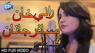 Rani Khan | Pashto New Songs 2017 | Musafar Janana - Pashto Hd Songs 1080p 2017