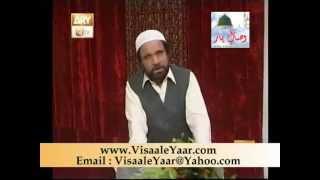 URDU NAAT( Ya Nabi Nuskha)YOUSUF MEMON IN QTV.BY Visaal