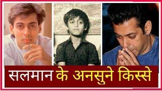 Salman Khan Biography !! सलमान खान की जीवनी