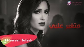 Nesreen Tafesh - Metghayar Alayi (Official Music Video)  2017  نسرين طافش - متغير عليي فيديو كليب
