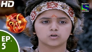 Suryaputra Karn - सूर्यपुत्र कर्ण - Episode 5 - 6th July, 2015
