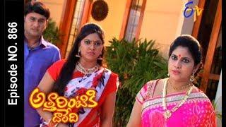 Attarintiki Daredi | 15th August 2017| Full Episode No 866 | ETV Telugu