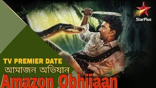Amazon Obhijaan(আমাজন অভিযান) Bengali Hindi Dubbed Full Movie | Dev |  Svetlana Gulakova | Release