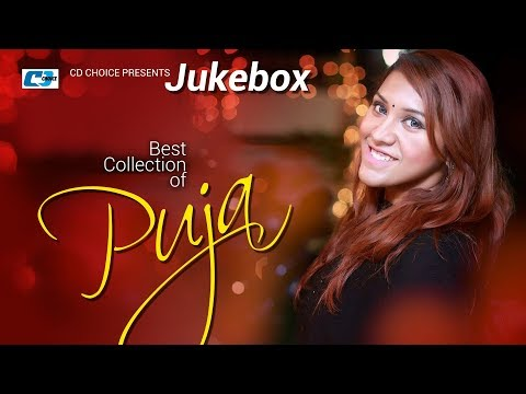 Xxx Mp4 Best Collection Of PUJA Super Hits Album Audio Jukebox Bangla Song 3gp Sex