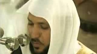 القرآن الكريم كامل بصوت ماهر المعيقلي (2-1) -Quran