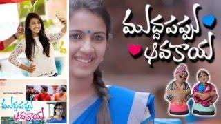 Virisey Poodarilo song | Mudhapappu aavakai web series
