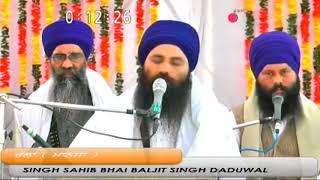 Jathedar Baljit Singh Khalsa Daduwal Diwan Pind Ralla (Mansa) 22 December 2017