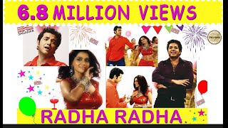 RADHA RADHA  /Swapnil Bandodkar/ Urmilla Kanitkar/Sagarika Music