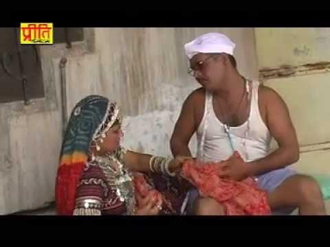 Xxx Mp4 Darji Ri Dukan Rajasthani Sexy Hot Comedy Hit Full Movie By Pukhraj Nadsar Part 2 3gp Sex