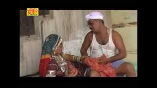 Darji Ri Dukan-Rajasthani Sexy Hot Comedy-Hit Full Movie By Pukhraj Nadsar (Part 2)