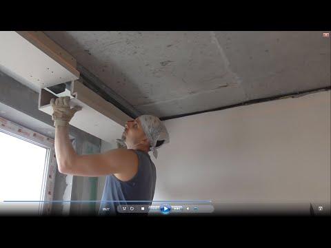 Балка на потолок из гипсокартона видео