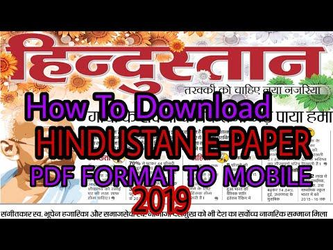Xxx Mp4 Live Hindustan E Paper PDF FORMAT ME DAUNLOD KARNA SIKHE HINDI ME 3gp Sex