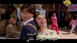 Yeh Ishq Hai ❤ Jab We Met