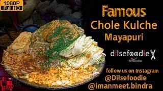 #Trending #StreetFood Famous Chole Kulche In Mayapuri