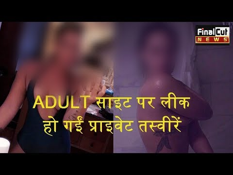 Xxx Mp4 LEAK हुईं ACTRESS की PRIVATE PICTURES बाथरूम में दिखीं सेमी NUDE । Actress Picture Viral 3gp Sex