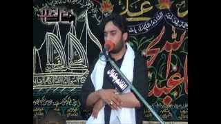 Zakir Waseem Abbas Baloch (3rd Jamadi ul Sani 2013) (Shahadat Bibi Fatima Zahra s.a) Chakwal