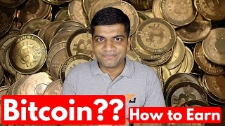 What is Bitcoin? How to Mine Bitcoin? Any Good?