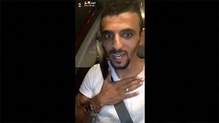 شاب سعودي تنسرق كل فلوسو  في احدى مشاوير اوبر من أم اسمعو السبب من أروع القصص اللي تسمعها