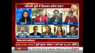 Download UP election First Phase Over Special Report By Aaj Tak 3Gp Mp4