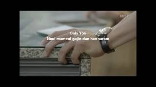 Morra – Only You (Ost. On The Way To The Airport) Lyric