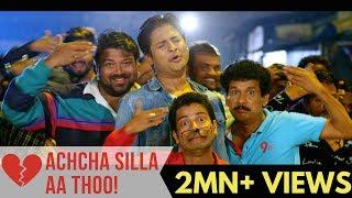 Achcha Silla Diya - Aa Thoo Video Song    Babushaan, Sheetal, Papu Pom Pom, Pragyan